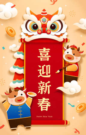 2021 CNY scroll greeting card template, decorated with lion dance head and cute ox writing Chinese calligraphy. Translation: Welcome the new year. Ilustracja
