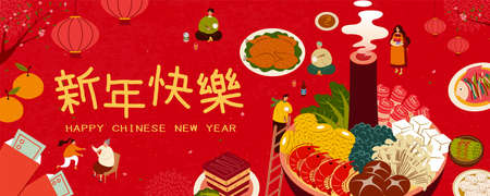 Miniature people enjoying giant hot pot during holiday, flat style banner design, Happy CNY written in Chinese words
