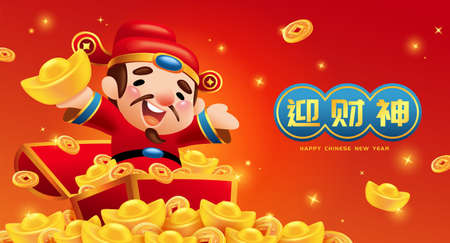 CNY caishen shows up from treasure box and holds giant gold ingot happily, Translation: Welcoming the god of wealth