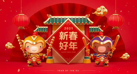 2021 CNY celebration banner in 3d illustration. Cute Chinese door god characters with Chinese roof and Japanese fan. Translation: Happy Chinese new year.