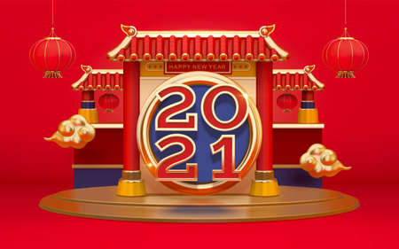 Chinese temple gate with number 2021. 3d element isolated on red background. Suitable for Asian or Chinese culture decoration.
