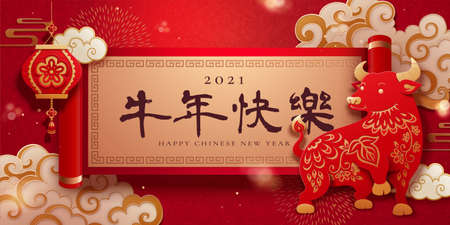 2021 CNY banner design with zodiac bull standing beside traditional scroll in paper art style, Happy year of the ox written in Chinese calligraphy Ilustracja