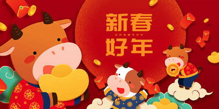 2021 CNY cute cows holding giant gold ingot and red packets happily in paper art style banner, Translation: Happy New Year