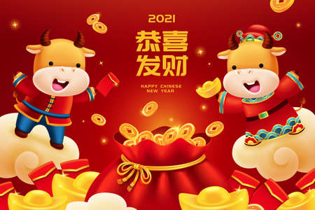 2021 cute caishen cows holding gold ingots at the side of treasure bag, Translation: Gong Xi Fa Cai, wishing you become rich in the future