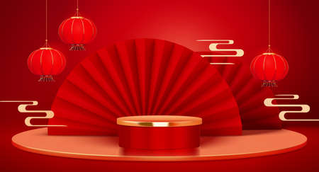 Attractive CNY oriental style red background with paper fan and round podium, 3d illustration template Ilustracja