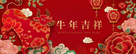 Traditional year of the ox banner design with peony flower decorations in paperart style, Chinese translation: Auspicious new year