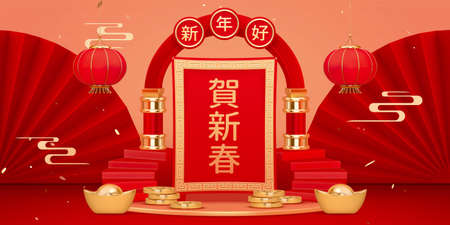 3d Chinese new year greeting banner with red arch stage and paper fans. Translation: Welcome the season of renewal.