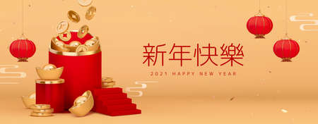 3d CNY greeting banner with red envelope, gold coins and sycee. Translation: Happy Chinese new year. Ilustracja