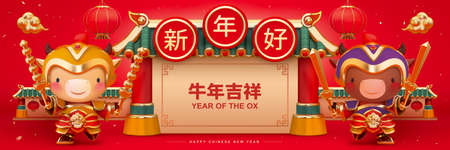 2021 CNY celebration banner in 3d illustration. Cute cow characters clad in Menshen armor with Chinese roof background. Translation: Happy Chinese new year. Ilustracja