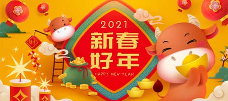 Cute cartoon cows holding sycee and firecrackers during CNY on yellow banner, Happy New Year written in Chinese words