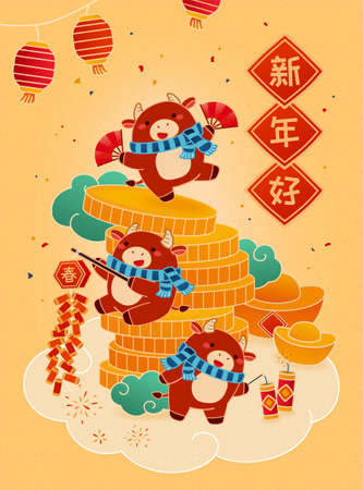 2021 CNY large gold coins with cute cows playing aside, year of the ox poster, Translation: Happy new year
