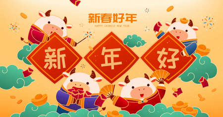 Cute year of the ox illustration banner with baby cows playing together, Translation: Happy New Year