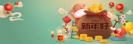 Cute cartoon cow holding firecrackers behind a pack of money, year of the ox banner design, Happy New Year written in Chinese words