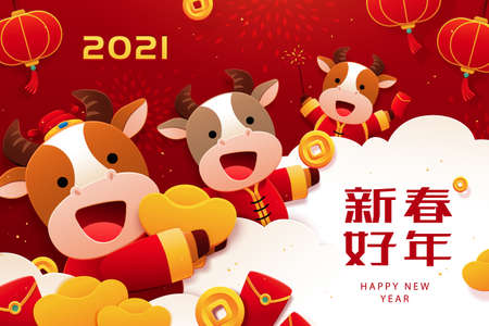 2021 CNY cute cows holding gold ingot and coins happily on red background, Translation: Happy New Year, paper art style