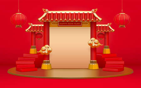 Chinese temple gate with staircases and copyspace. 3d element isolated on red background. Suitable for Asian or Chinese culture decoration.