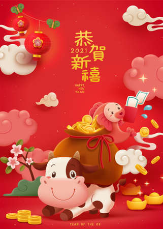 Lovely cartoon cow carrying a bag of money for CNY, Happy new year written in Chinese words Ilustracja