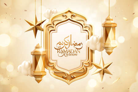3d glittering golden color arabic holiday greeting background with hanging traditional lanterns, Arabic calligraphy text Ramadan Kareem for holy month