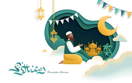 Muslim man praying to Allah during Ramadan holiday. Papaercut style mosque and cresent background suitable for Ramadan, Eid al-Fitr or Hari Raya. Translation: Ramadan kareem