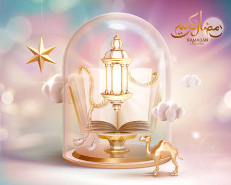 3d holiday glowing arabic lantern and holy book quran in glass dome, Arabic calligraphy text Ramadan Kareem for the holy month, dreamy bokeh holographic background