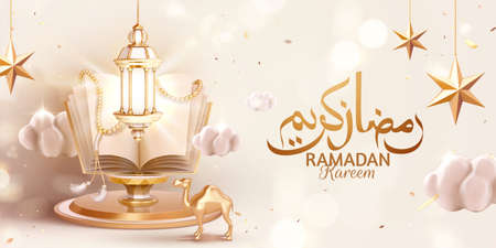 3d holiday greeting banner with glowing arabic lantern and holy book quran over white bokeh background, Arabic calligraphy text Ramadan Kareem for the holy month