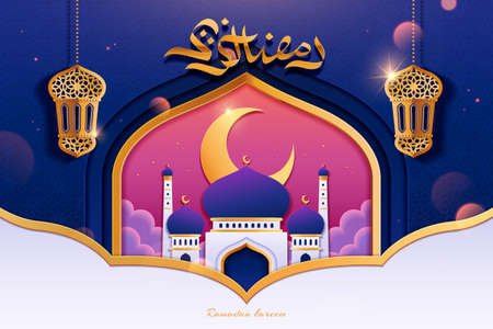Paper cut style card template for Islamic holiday theme. Designed with beautiful mosque and fanoos. Calligraphy translation: Eid mubarak