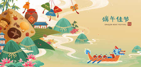 Duanwu banner in the concept of traditional activities. Layout design with rice dumpling, scented sachets and dragon boat. Holiday greeting written in Chinese. Векторная Иллюстрация