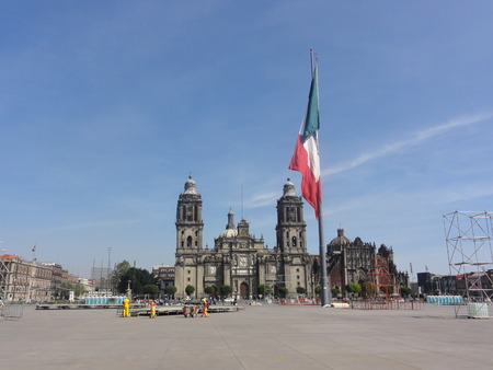 The place of the Constitution (in Spanish, Plaza de la Constituci?n), inscribed in UNESCOs World Heritage, a part of which is popularly named Z?calo, is a place in the historical center of the federative entity of Ciudad de Mexico, Cuauht?moc delegation.