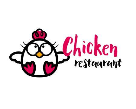 Cartoon Cute chicken mascot character food business