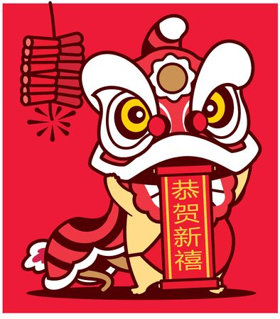Cartoon rat Lion Dance with Chinese scroll and firecracker in red background. Translation: Happy Chinese New Year. - Vector