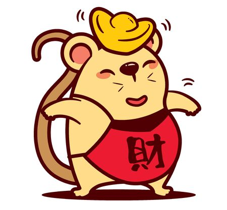 Little Rat with Chinese gold on top of head. Chinese New Year. The year of the Rat. - Vector. Translation: Wealth