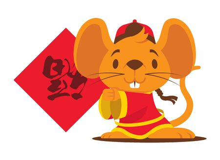 Cute rat mascot holding a chinese couplet. Chinese New Year 2020. The year of Rat 2020. Translation: Blessing - vector