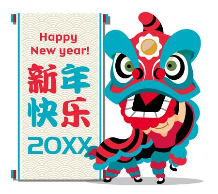 Chinese new year. Lion Dance with chinese scroll in isolated background. Chinese scroll. Translation: Happy New Year. Vector illustration