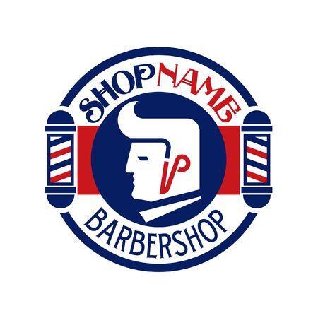 Barber shop signage. Barber shop poles with stripes. Иллюстрация