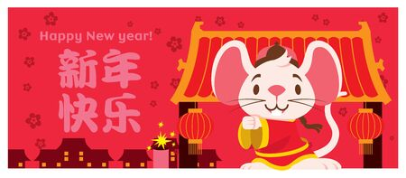 Cute white mouse with big ears wears traditional Chinese jacket greeting Gong Xi Fa Cai. The year of rat/mice/mouse Chinese New Year 2020 Chinatown. - Vector. Translation: Happy New Year