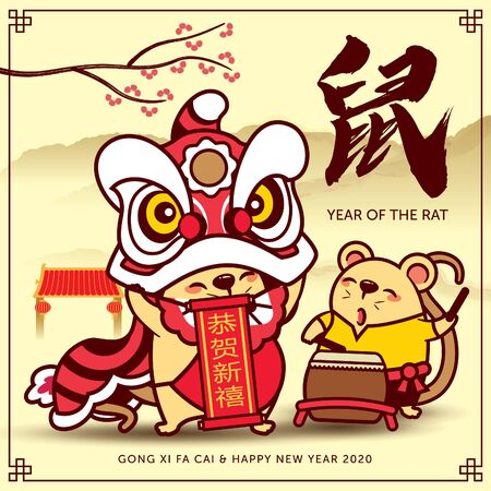 Happy Chinese New Year 2020. The year of the rat. Lion dance with scroll and little rat playing drum. Translation: Year of the Rat. Happy New Year (Scroll) - vector