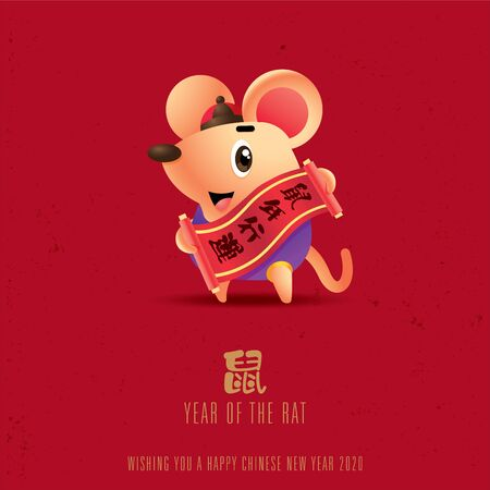Cartoon cute little rat holds chinese calligraphy scroll with red background. Rat chinese new year 2020. Translation: Rat, Good luck in rat year - vector mascot