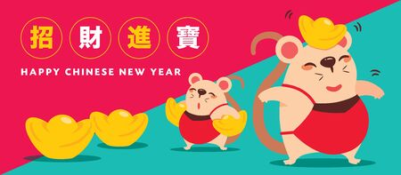 Chinese new year 2020 year of the rat, cartoon cute little rat character carry gold ingots with red cyan background. Translation: Money and treasures will be plentiful - vector illustration banner