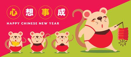 Chinese new year 2020 year of the rat, cartoon cute little rat character playing fire cracker with red green background. Translation: wishes come true - vector illustration banner Illustration
