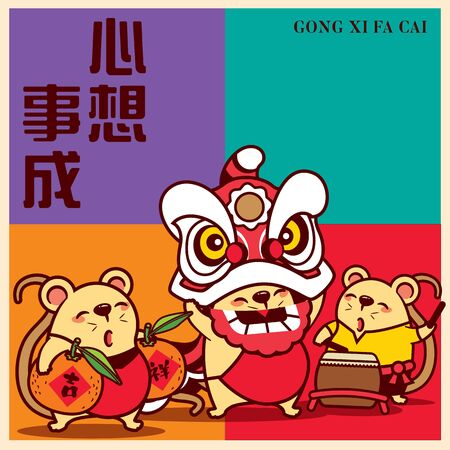 Chinese New Year 2020. Cute little rats with colourful signboard Gong Xi Fa Cai lettering. The year of ratmicemouse. Translation: May you dream come true  - Vector
