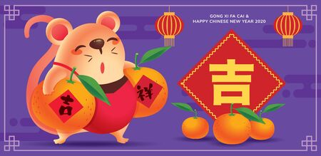 Chinese new year 2020. Year of the rat, Cartoon little cute rat character carry mandarin orange with big Chinese calligraphy paper. Translation: Good luck and propitious - vector illustration banner