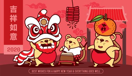 Happy Chinese New Year 2020. Year of the rat. Cute little rats performing lion dance and carries Mandarin Orange with big chinese scroll lettering. Translation: Everything goes well  - Vector