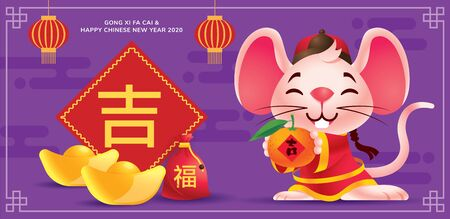 Chinese new year 2020. Cartoon little rat holdings big gold ingot with big calligraphy paper, lucky bag, gold ingot and Tanglung. Year of the rat. Translation: Good fortune - vector illustration Illustration