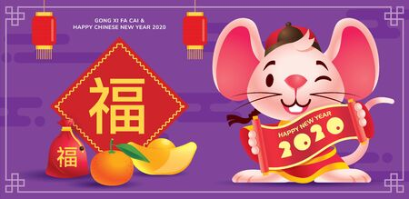 Chinese new year 2020. Cartoon little rat holdings big gold ingot with big calligraphy paper and elements. Year of the rat. Translation: blessing - vector illustration Иллюстрация