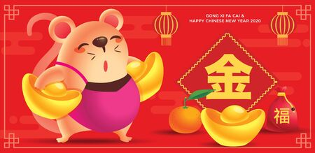 Chinese new year 2020. Cartoon little rat carrying big gold ingot with chinese new year elements on red background. Translation: Gold - vector illustration