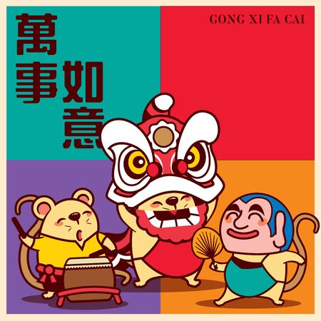 Happy Chinese New Year 2020. The year of the rat. Cute little rats showing lion dance with big head buddha on colourful signboard. Translation: May everything go as you hope  - Vector  イラスト・ベクター素材