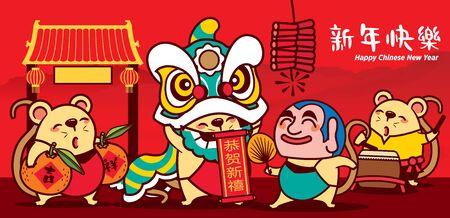 Linda danza del león con gran cabeza de Buda en el barrio chino. Ratas lindas que llevan la mandarina grande. Feliz año nuevo 2020. El año de la rata. Traducción: Feliz año nuevo y mantente saludable. - Vector