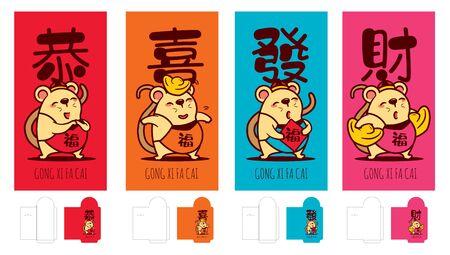 Ang Pau-Set. Chinesisches Neujahr bunter roter Paket-Schablonensatz. Jahr des roten Paketsets der Ratte. Übersetzung: Gong Xi Fa Cai