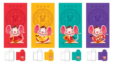 Ang Pau set. Chinese New Year colourful Red Packet Template set. Year of the rat red packet set. Translation: Gong Xi Fa Cai / Rat / Fortune - vector template Ilustração