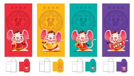 Ang Pau-Set. Chinesisches Neujahr bunter roter Paket-Schablonensatz. Jahr des roten Paketsets der Ratte. Übersetzung: Gong Xi Fa Cai / Ratte / Fortune - Vektorvorlage