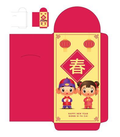 Ang Pau. Chinesische Neujahrsjunge und -mädchen rote Paketschablone. Rote Paket-Stanzschablone. Übersetzung: Frühling. - Vektorvorlage